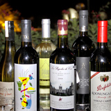 Wine exotica